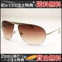 4015 color men's glasses sunglasses-1483 model FLY BOOGIE ( freibugi )