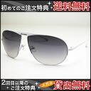 FLY BOOGIE ( freibugi ) 1483 model 96944 color men's sunglasses