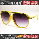 28994 color men's glasses sunglasses-8530 models FLY BOUNCE (freibouns)