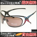 PARASITE (parasite) sunglasses FRENCH TOUCH CELL Y men glasses sunglasses