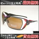 PARASITE (parasite) sunglasses HOT&COLD SIGU men glasses sunglasses