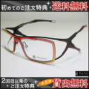 PARASITE (parasite) glasses SIDERO4 color 62 men's sunglasses
