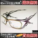 PARASITE (parasite) glasses SCION5 color 80 men's sunglasses