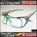 PARASITE (parasite) glasses SCION8 color 72 men's sunglasses