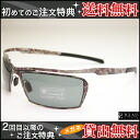 PARASITE (parasite) SOLDIER SKOPE mens glasses sunglasses