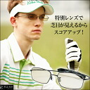 Eyesis_golf mens sunglasses Golf Sunglasses-Golf glasses eyesis ( ISIS ) eyeglasses
