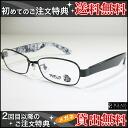 Black Jack gh8006 color 1 men's sunglasses
