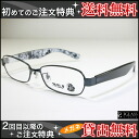 Blackjack gh8006 color 4 men's glasses sunglasses 10P05July14