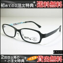 Astro Boy gh8501 color 1 men's glasses sunglasses