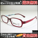 Astro Boy gh8501 color 3 men's glasses sunglasses