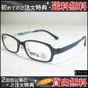 Astro Boy gh8501 color 4 men's glasses sunglasses