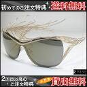PARASITE (parasite) THE CROWN colour 25 men's sunglasses