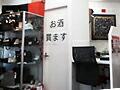 宝塚小林店