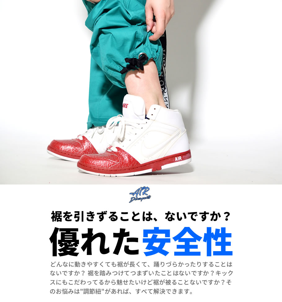 【楽天市場】ダンス 衣装 ヒップホップ ダンス衣装 ダンスパンツ カプリパンツ 【10P03Dec16】:B系 ファッション HIPHOP Third