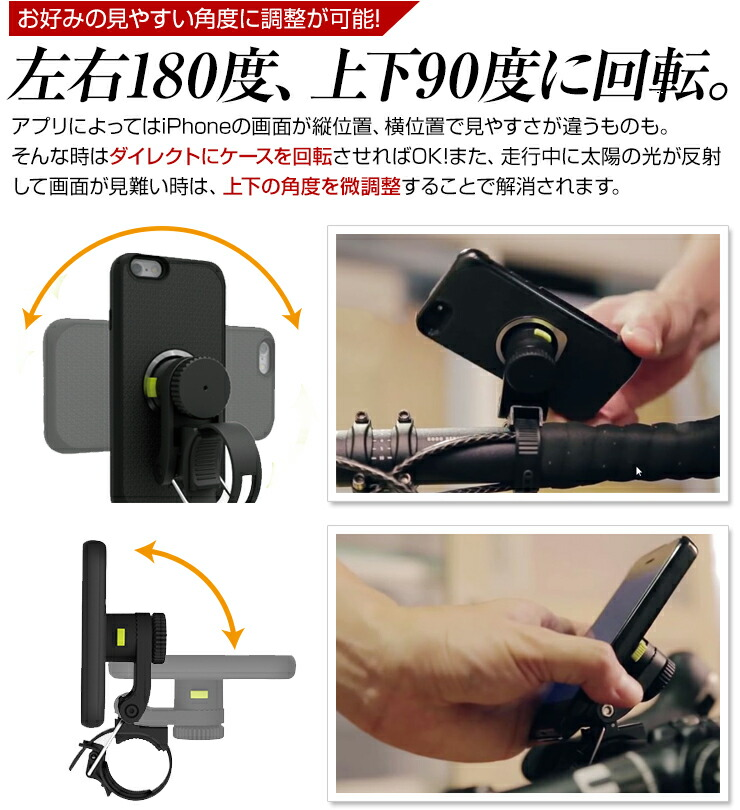 ��ž���� iPhone �ۥ���� �ޥ��� ������ kisomo ������ ��ž�ּ��շ������� iPhone6 iPhone6 Plus����