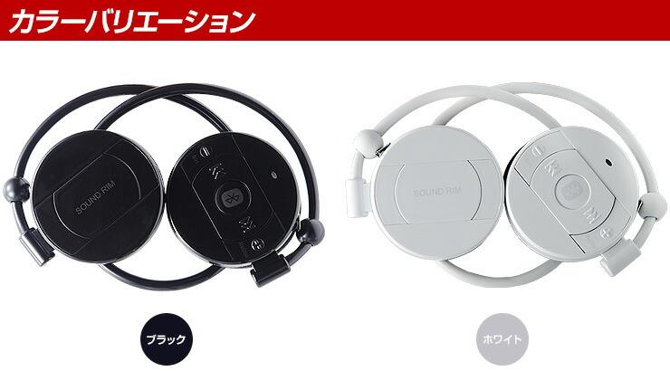 Bluetooth4.0�б� �磻��쥹�إåɥۥ�