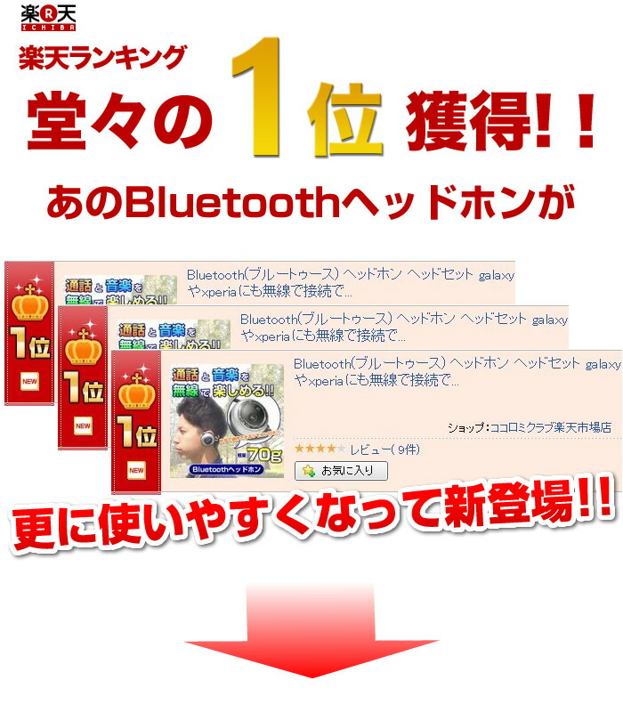 因爲附带Bluetooth蓝牙耳机耳机头戴式受话器无綫麦克风所...