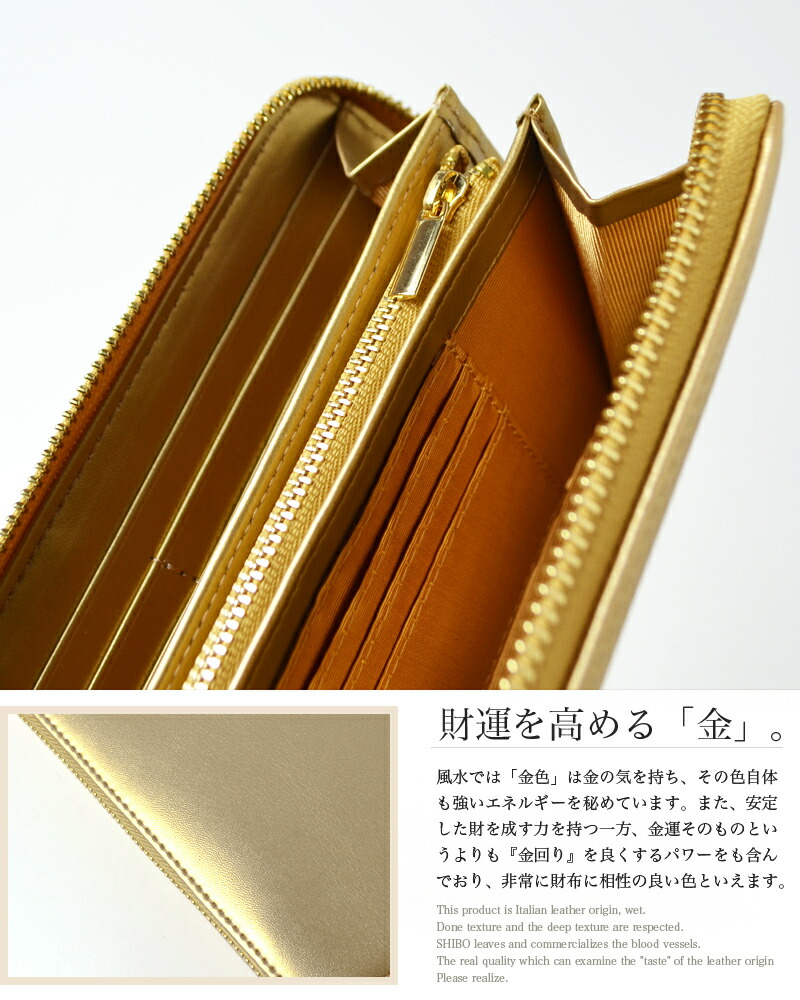 hermes mens wallets - 3win | Rakuten Global Market: ? JAPAN produced by ...