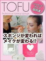 TOFU / トーフ