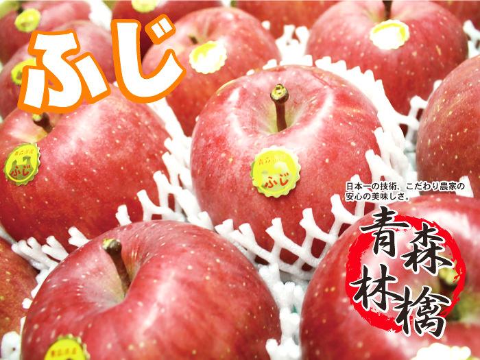 http://image.rakuten.co.jp/4kiaomori/cabinet/00400759/700-apple-yutaf-cat1.jpg