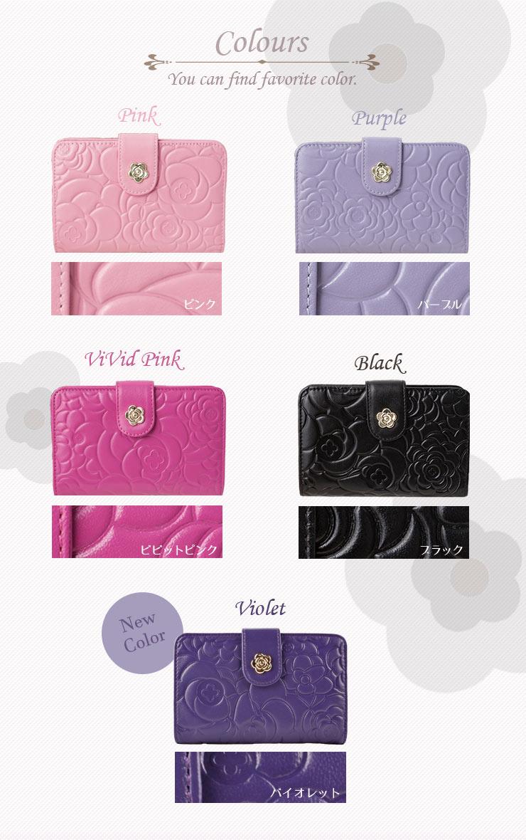【高級本革ラムスキン】フラワーモチーフ二つ折り財布【全4色】