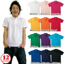 Print star light solid color short sleeve casual Polo
