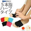 Genuine COOLMAX? s five finger half socks Ladies
