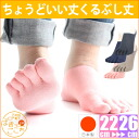 Genuine COOLMAX? s five toe ankle-length socks» 蒸れない ghost-length socks men's ladies outside valgus foot prevention five toe SOCKS 5 fingers socks sneakers athletic shoes