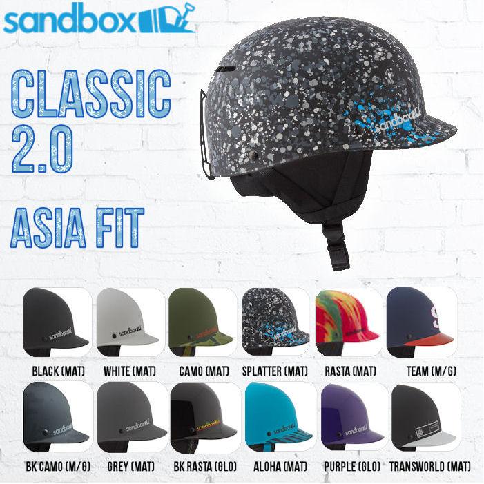 楽天市場】【SANDBOX】サンドボ...