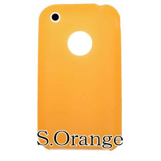スケルトンオレンジ