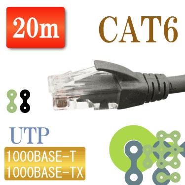 CAT6LANケーブル20メートル