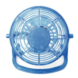 扇風機ブルー