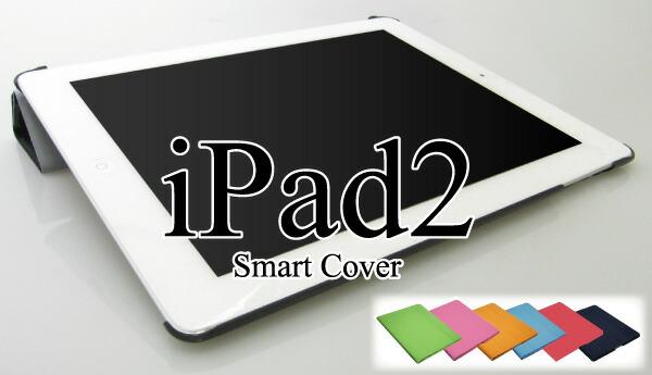 iPad2case