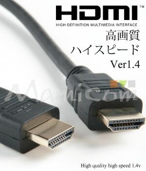HDMIケーブル早見表