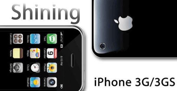 iPhoneメタリックケース