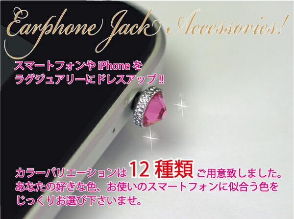 iphone装着写真1