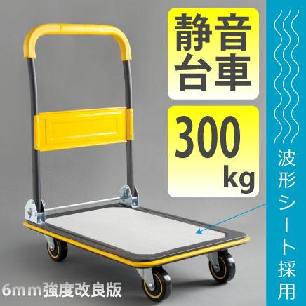 CCD台車200スキャン/秒