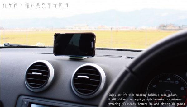 iPhone5C車載ホルダーアクセサリ