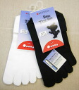 Moisture quick-drying cool-Max Sports five finger socks (Ghost-) (23-25 cm)-s & M (25-27 cm), L (27-29 cm)