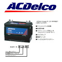 6degrees rakuten global market ac delco battery 75 6mf american cars chevrolet