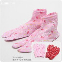 [kids-fitting-item] Beautiful patterned Tabi (Japanese traditional socks) for kids/ For 3 to 8 year old kids [Designed in Japan]