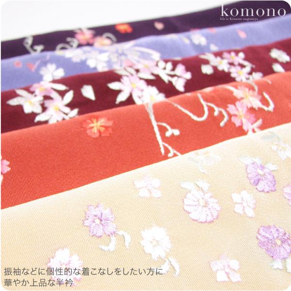 刺繍半襟・刺繍半衿wk/地色=カラー ポリエステル