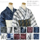 GL【Women-Kimono】Ready-made washable summer Kimono (Japanese tradition wear)/ Gauze fabric/ M & L/ Oshima【Designed In Japan】