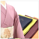 GL【Woman-Kimono】Washable Plain Color Kimono (Lined, Unlined, Gauze) / M.L / Ready-Made Item 【Made In Japan】
