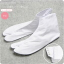 [women-tabi] Fukusuke Tabi(Japanese Socks) /Cotton Broadcloth/With 4 clasps/ Middel Length/100 Cotton/ Unisex[Made in Japan]fs04gm