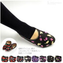 ★ 50% ★ Japanese pattern room socks tabi anti-slip room wearing tabi socks socks shoes each time you fs3gm