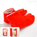 """GL[Kids-Shichi-Gosan] Unusual red Japanese """"Tabi"""" (Thick soks) with total attached clasps for kids/ 15/16/17/18/19/20/21cm[Made In Japan]  fs04gm"""