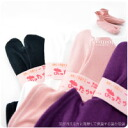 ★ half ★ stretch tabi socks tabi, fever and, to keep it warm for one size fits all fs3gm