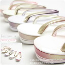 A-★ half ★ women's dress Sandals 10 M-L = pastel 3 Wick 1-3 blur line straps = 3 z fs3gm: 1万 yen or more.