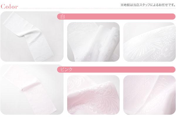 【訳あり/長襦袢用/半衿】ポリエステル あれこれ柄 東レシルック半襟/白・ピンク